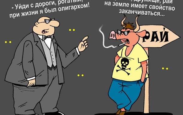 ПОЧЕМУ «ХЮНДАЙ» – НА БУКВУ «Х…» или как олигархи подставляют Януковича