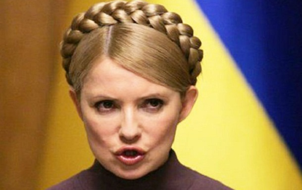 Свобода Тимошенко и гражданская война