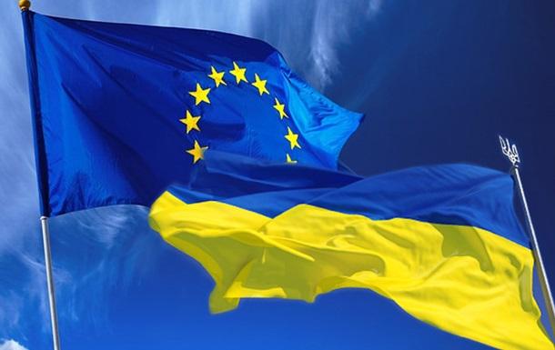 Чому ми таки підпишемо договір з ЄС?