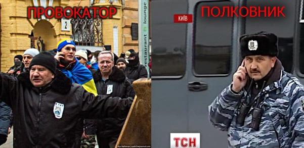 Мыльные пузыри «Евромайдана»:  зверски убитые девочки...
