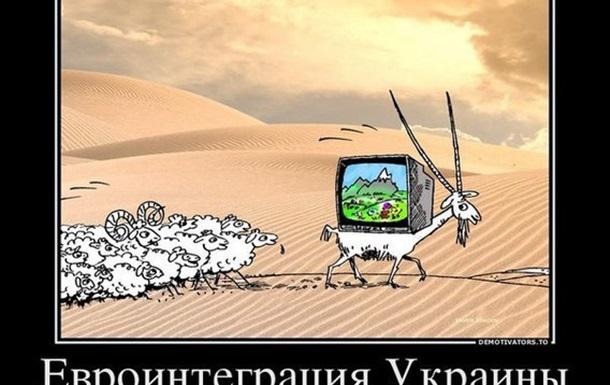 0,1% жителей Украины решает как жить остальному народу. Абсурдность евромайдана.