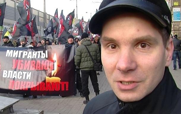 Один день русского национализма