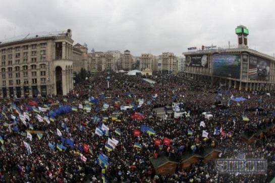 Розпочав роботу сайт euromaidan.co.ua