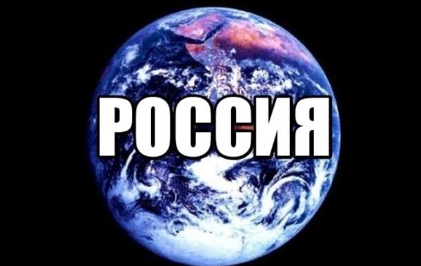 Украинский национализм и русская глобализация
