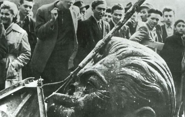 Угорське повстання.