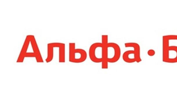 Альфа банк не хочет возращать деньги