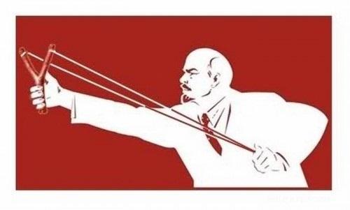 А где коммунисты?