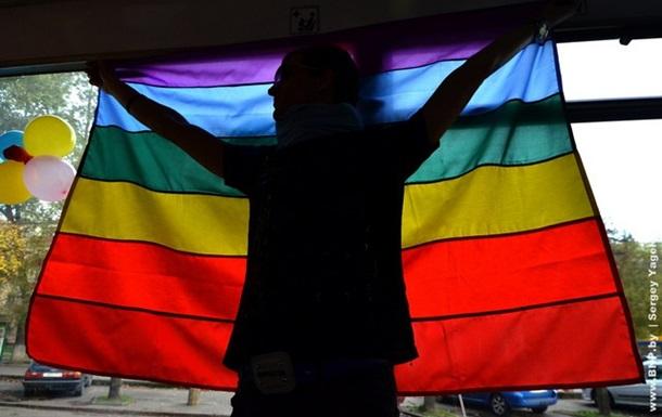 ЛГБТ и Средневековье