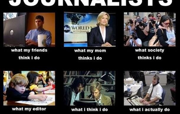 Маленький журналист или бездарное чудо:)