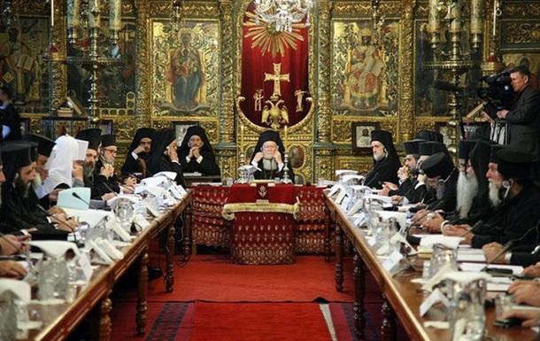 Чи Православ я однакове усюди?: Розуміння богословських розбіжностей у Церкві.