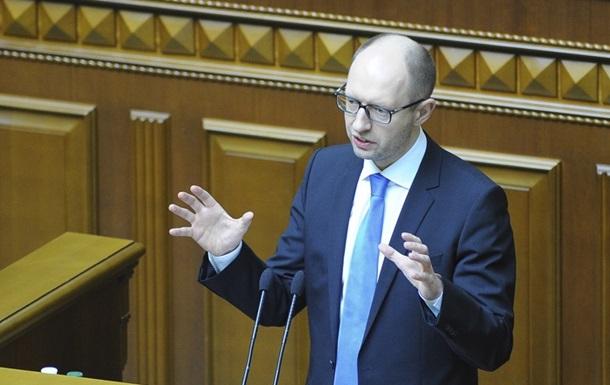Затянуть пояса. Яценюк рассказал, как украинцы будут выживать в этом году