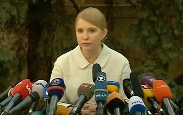 Тимошенко: Я планирую баллотироваться на пост президента