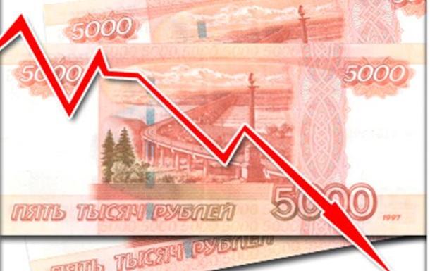 Россию ждет финансовый крах - Die Welt