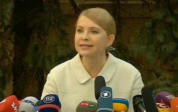 Тимошенко: Путин - враг номер один для Украины