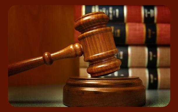 Суд в Киеве остановил решение о создании прокуратуры Севастополя