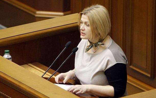 Народный депутат Геращенко обвинила Правый сектор в работе на российские каналы и Путина