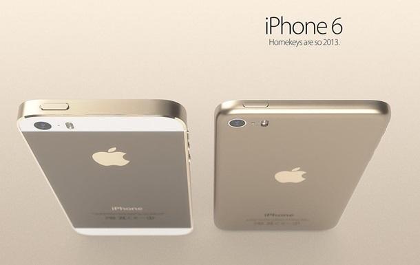 Новый iPhone выйдет в сентябре - СМИ