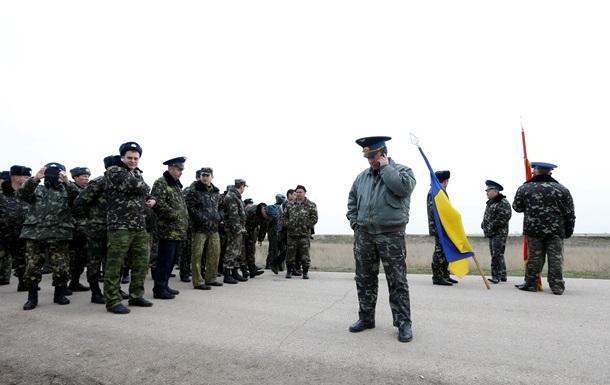 В Крыму освободили украинских офицеров – Минобороны