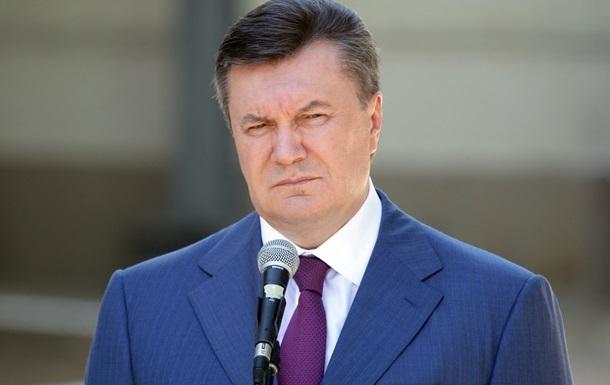 ГПУ открыла уголовное дело против Януковича из-за сегодняшнего заявления
