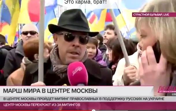 Известные люди России выступили против травли Макаревича из-за его позиции по Украине