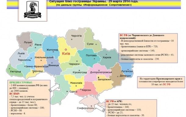 Россия стянула на границы с Украиной около 50 тысяч военных - Тымчук
