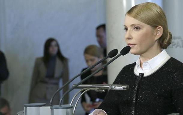 Тимошенко: Пришло время сформулировать четкие материальные претензии к России
