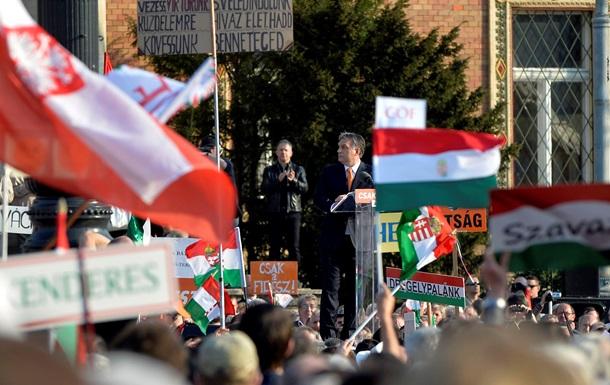 Венгрия официально опровергла посягательства на территорию Украины