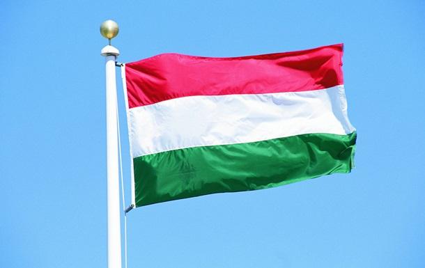 МИД Венгрии опровергает посягательство на территорию Украины