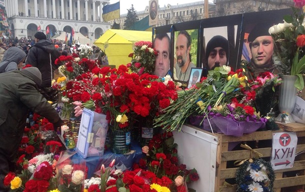 На Майдане Незалежности проходит траурное вече