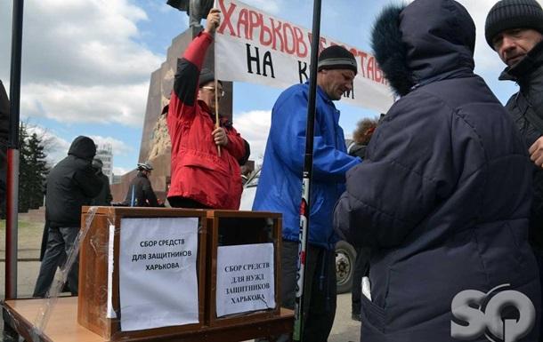 В Харькове создали движение  Юго-Восток : хотят федерализации