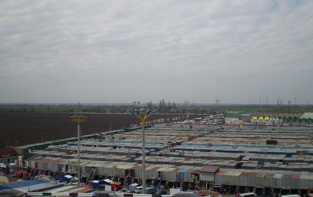 Арестованы имущество и счета Одесского рынка 7-й километр