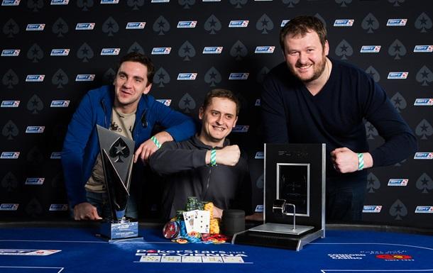 Украина получила первого чемпиона в истории Европейского покерного тура