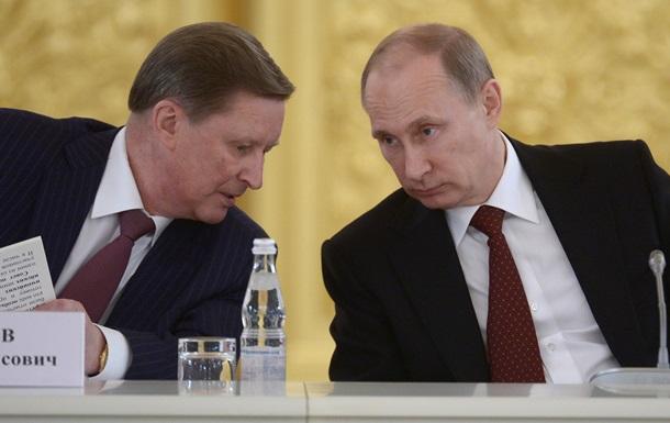 Нельзя допустить  украинский сценарий  в России - руководитель АП РФ