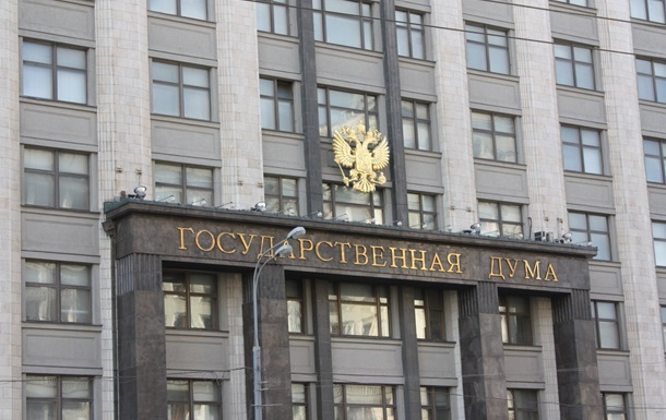 Госдума РФ готова к контактам с Верховной Радой Украины