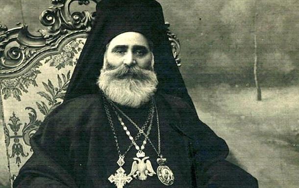 Похвала Святителю Мелетію Метаксакісу, патріарху Константинопольському