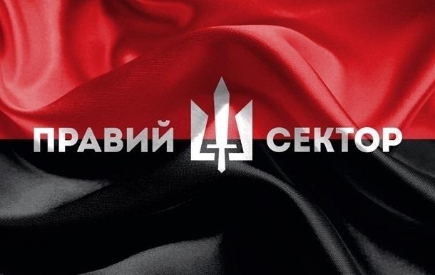 Правый сектор будет вооружаться до тех пор, пока ситуация в Украине не изменится - представитель