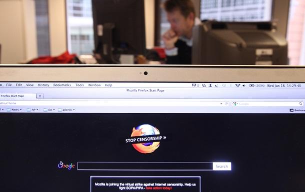 В США гомосексуалисты бойкотируют Mozilla Firefox