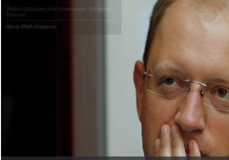 Или Яценюк не знает о положении дел в экономике, или он врет (сканы и ссылки)