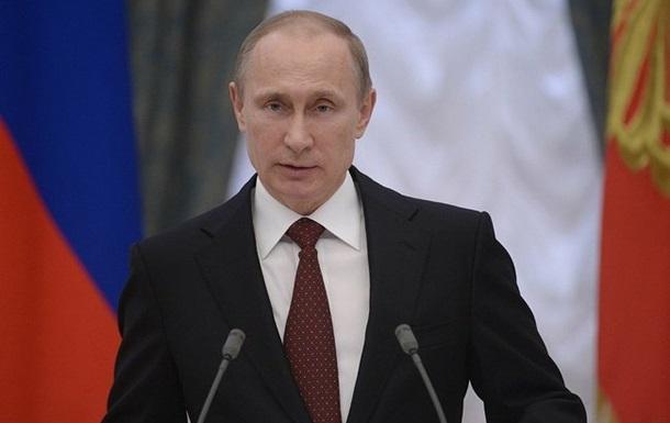 Путин официально развелся