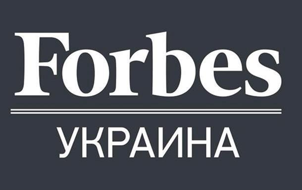 УМХ: Лицензионное соглашение с Forbes Media остается в силе