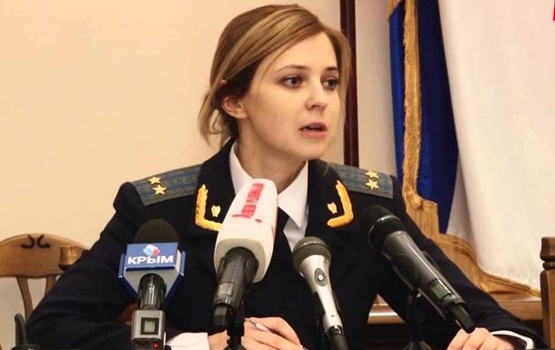 Пранкер Vovan разыграл крымского прокурора  няшу  Поклонскую