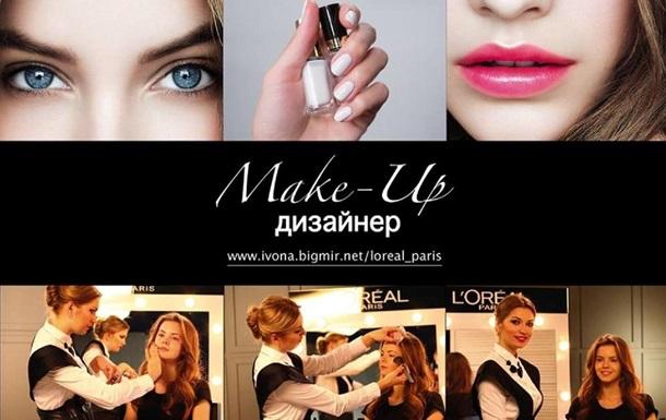 Ivona bigmir)net совместно с L Oreal Paris запустили масштабный спецпроект Make-Up Дизайнер
