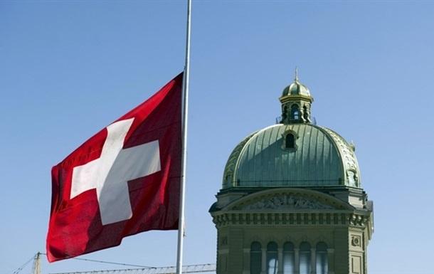 Швейцария ограничила финансовые операции для 33 российских чиновников