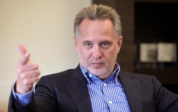 В США предъявлено обвинение Фирташу
