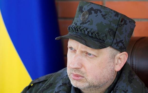 Россия не выполняет свои обещания по отводу войск - Турчинов