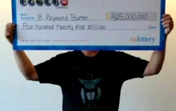 Мужчина, выигравший $425 млн в лотерею, пришел за призом лишь через месяц