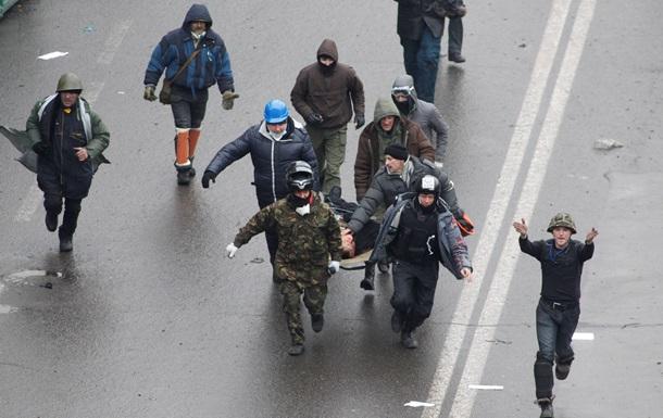 После столкновений на Майдане в столичных больницах остаются 128 человек – Минздрав