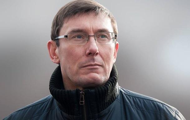 Луценко отказался конкурировать с Кличко за пост мэра Киева