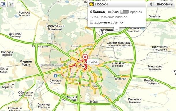 Яндекс начал показывать пробки Львова в баллах