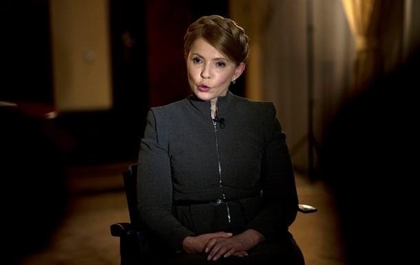 Тимошенко требует принять закон об оппозиции